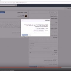 איך משנים צורת תשלום בפייסבוק